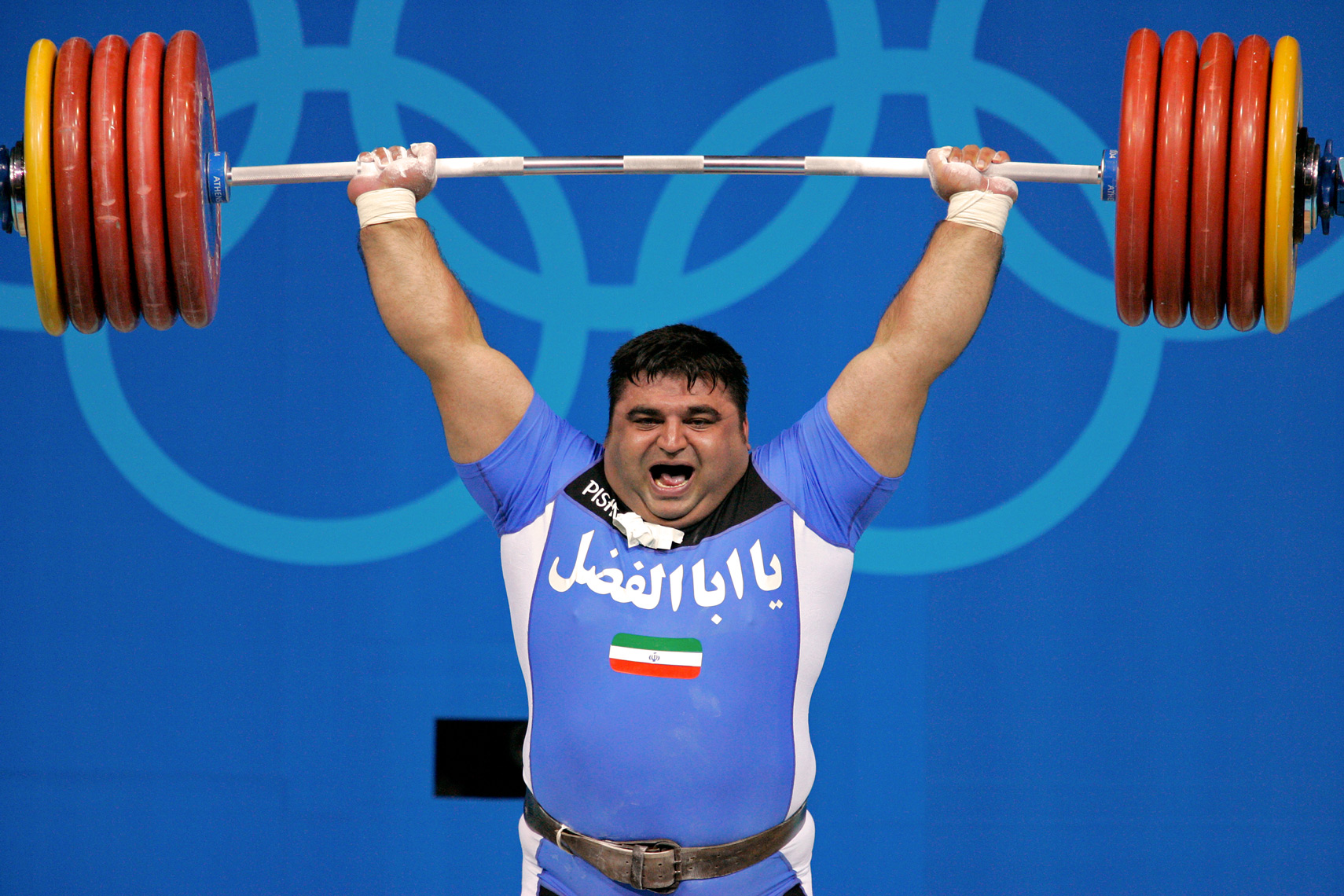 Iran Gold Medal Weight Lifter, Athens Olympics